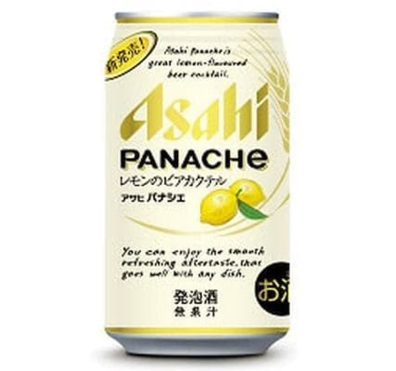 レモン風味のビアカクテル パナシェを、気軽に缶で