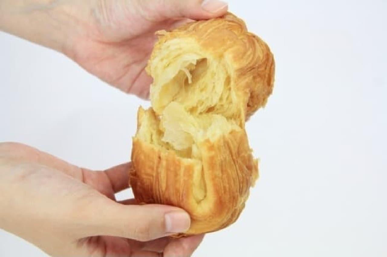 中身は「ボローニャ」のデニッシュパン