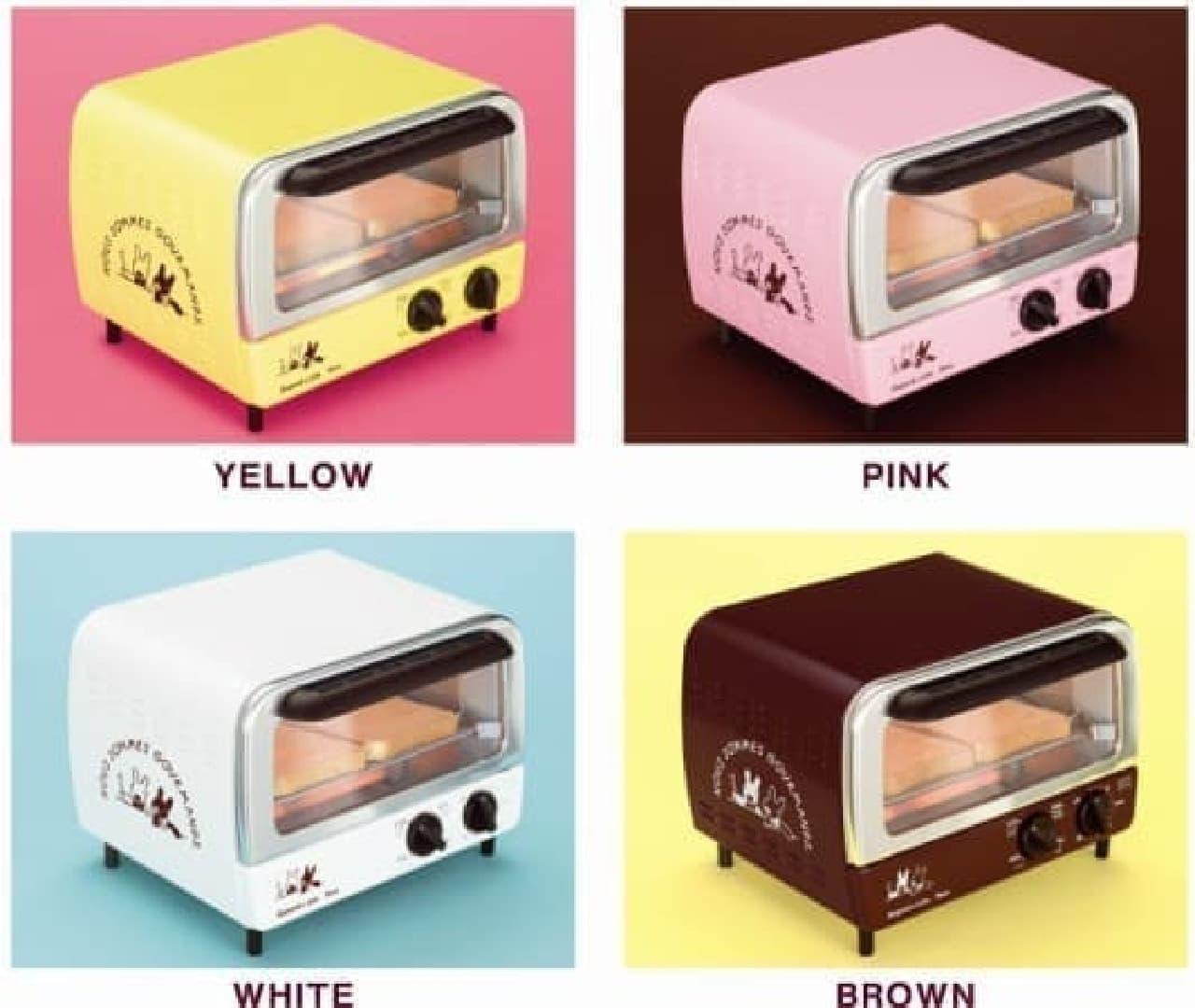 全4色のオリジナルトースターがもらえるかも?