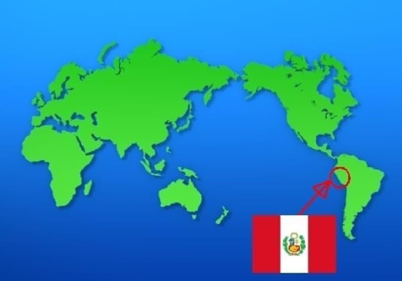 ペルーはこのへん