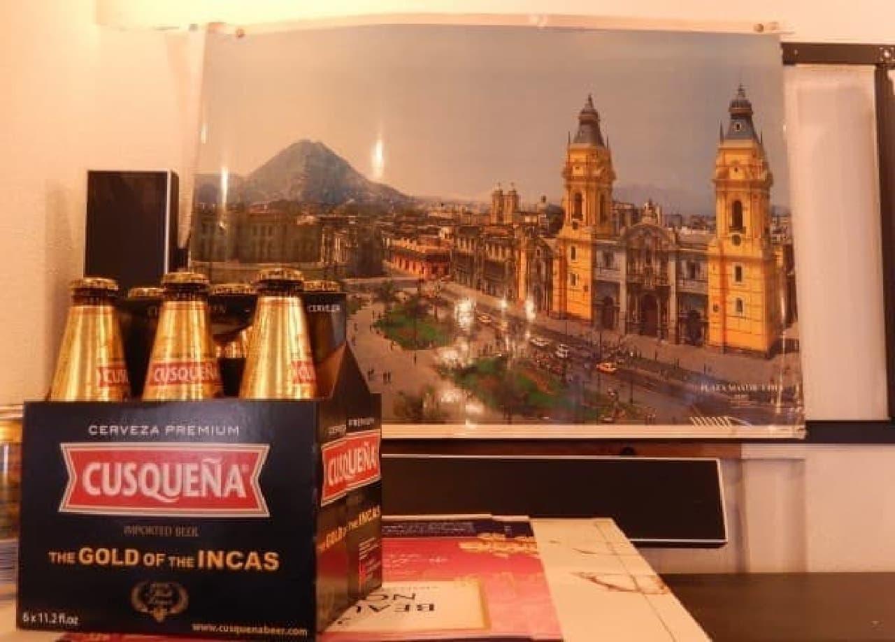 首都リマの自治体広場、マヨール広場の写真らしい