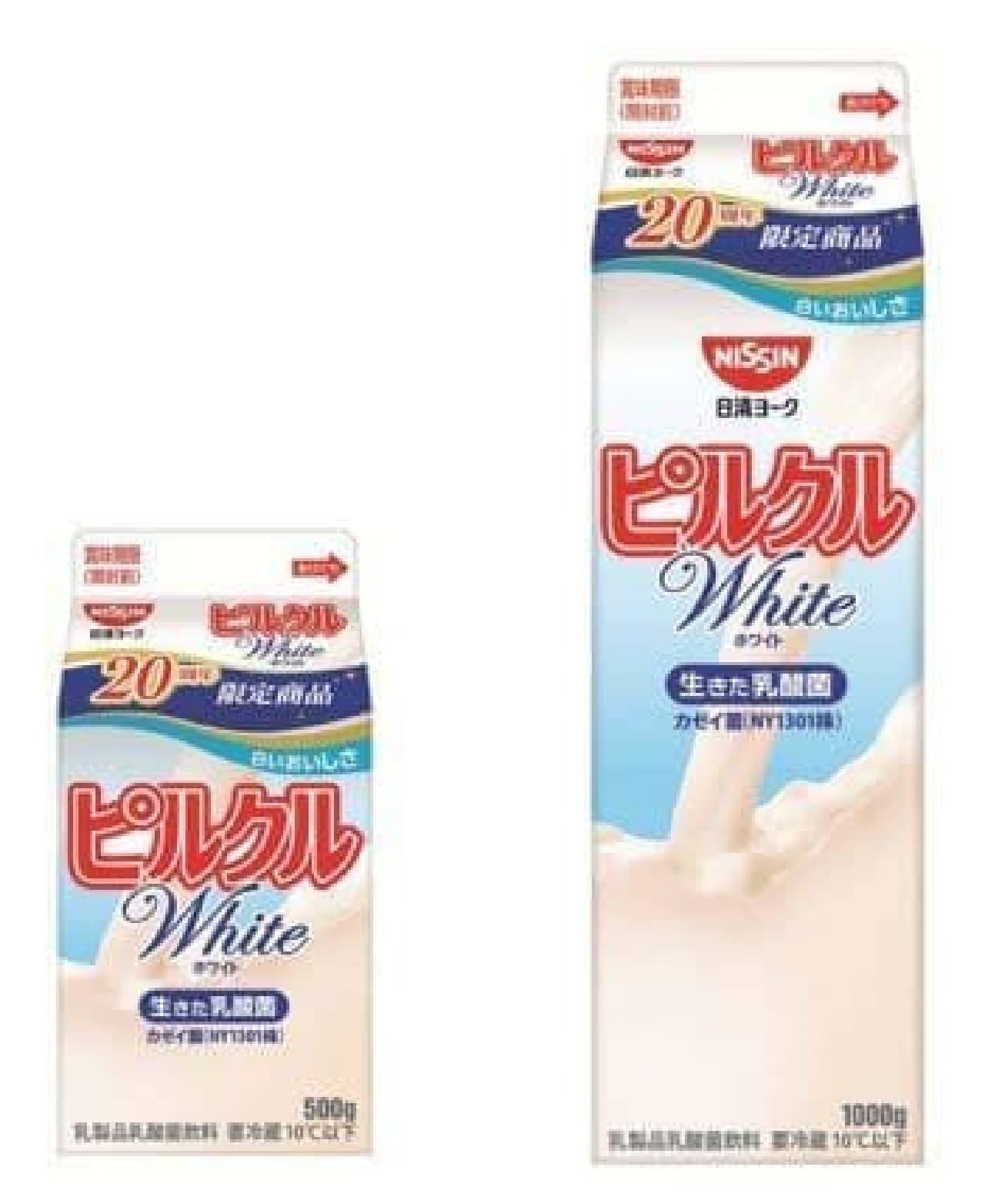 ピルクル White