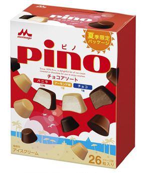 「ピノ チョコアソート」は夏季限定パッケージに!