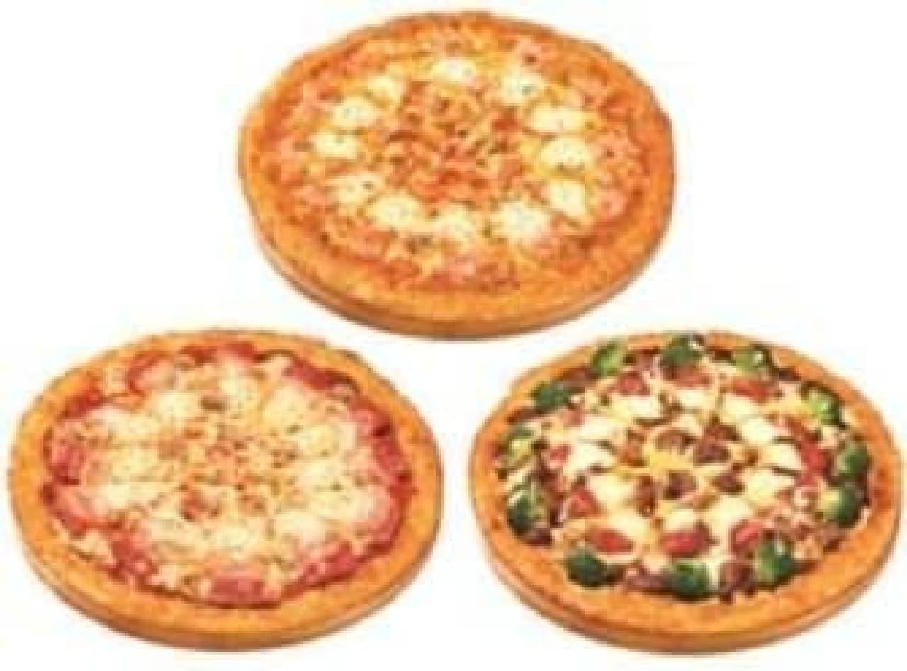 寒い冬は、あったかいお部屋でピザパーティー!