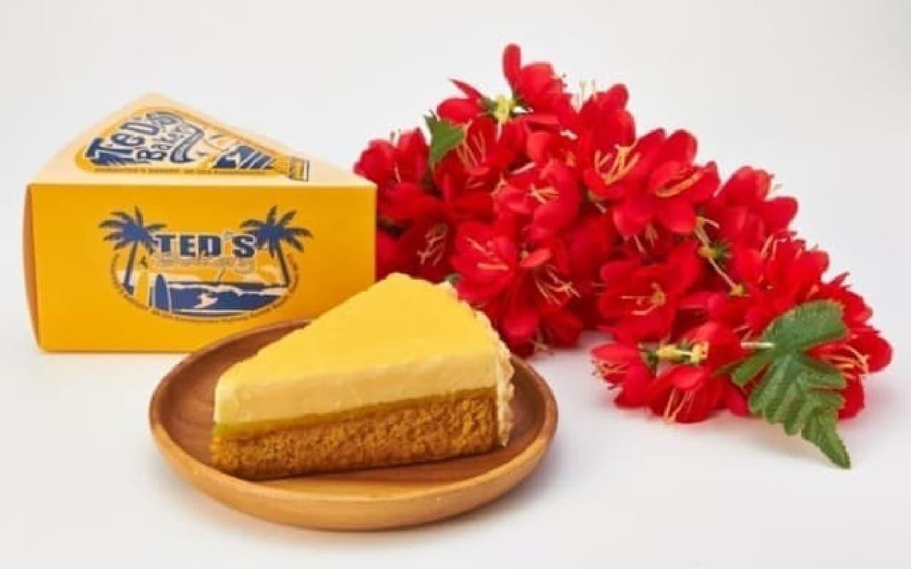 ハワイのロコたちに愛されるチーズケーキが上陸