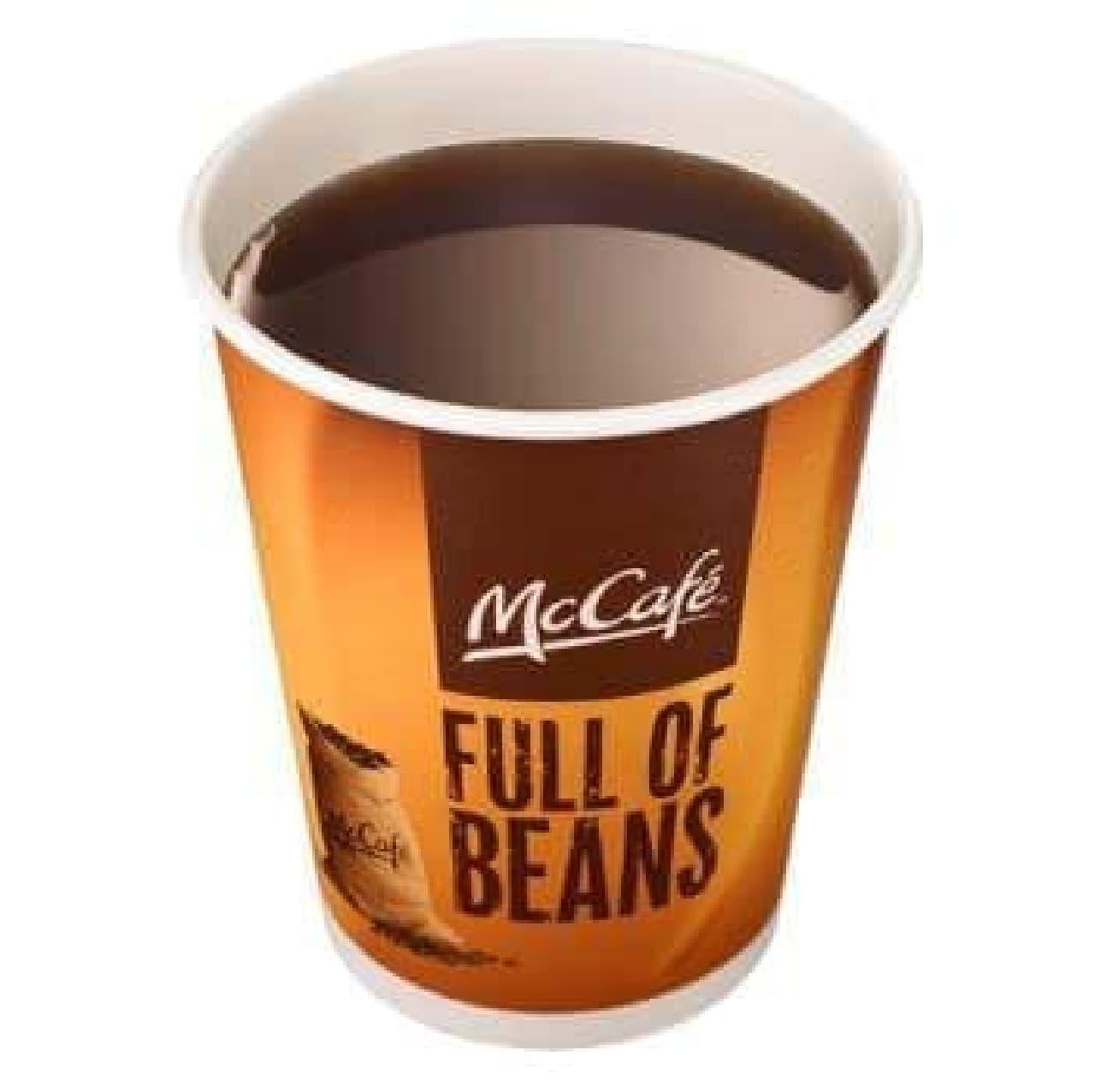 「プレミアムローストコーヒー」S サイズ(ホット)が一杯無料!