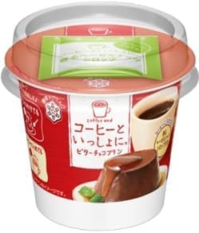 """シロップをコーヒーに入れれば """"フレーバーコーヒー"""" に!"""