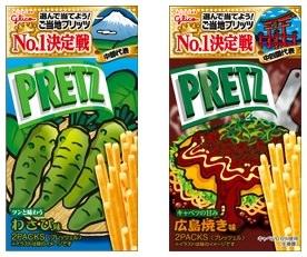 全国発売される わさび味(左)、広島焼き味(右)