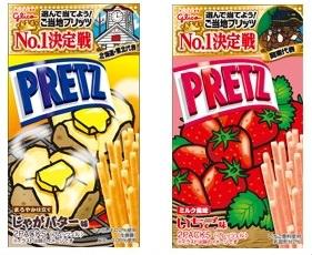 東日本限定 じゃがバター味(左)、いちご味(右)