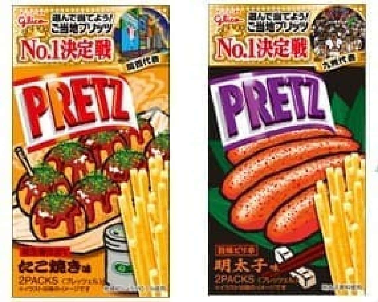 西日本限定 たこ焼き味(左)、明太子味(右)