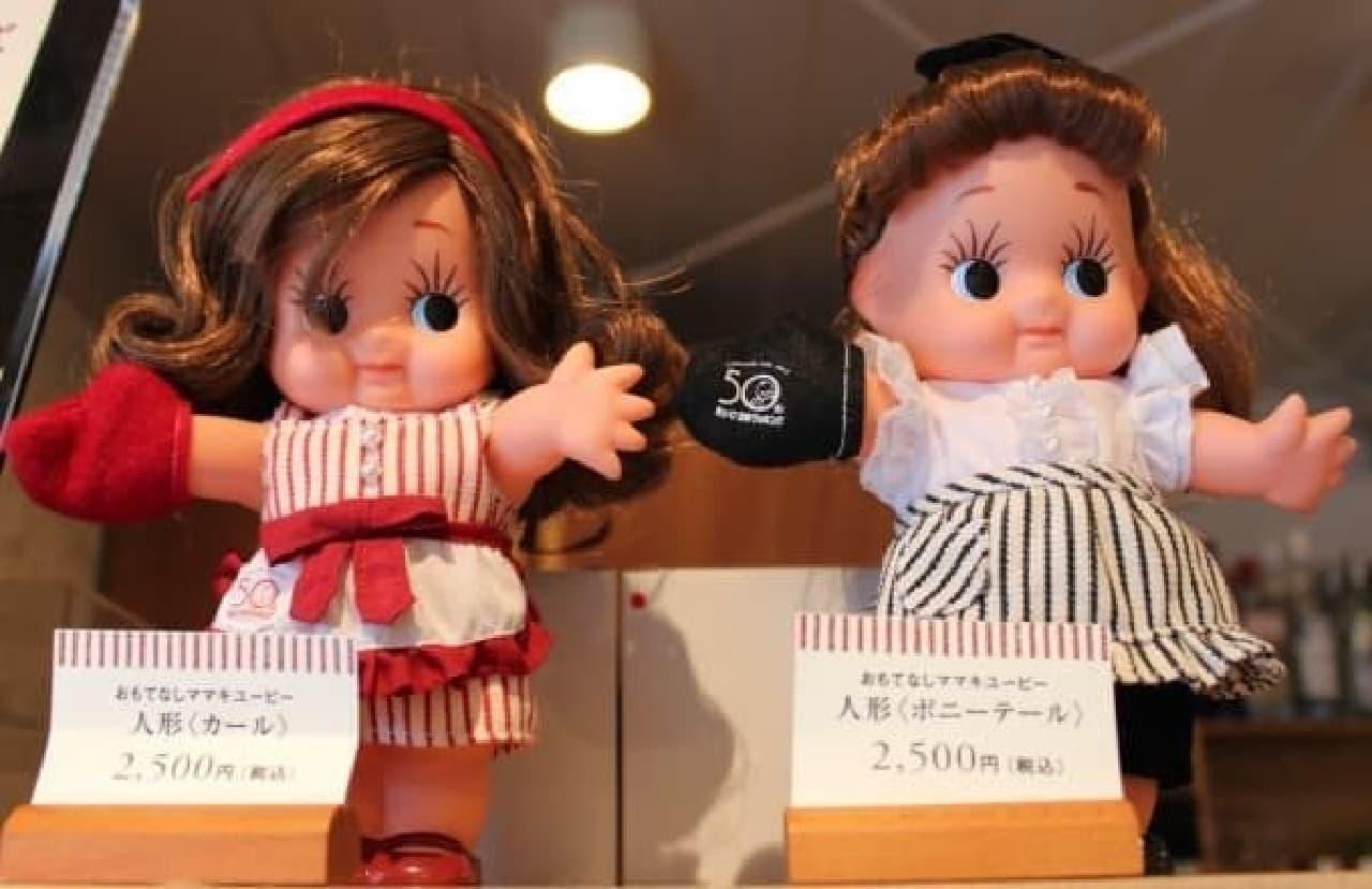 キユーピーの象徴であるキユーピーちゃん人形