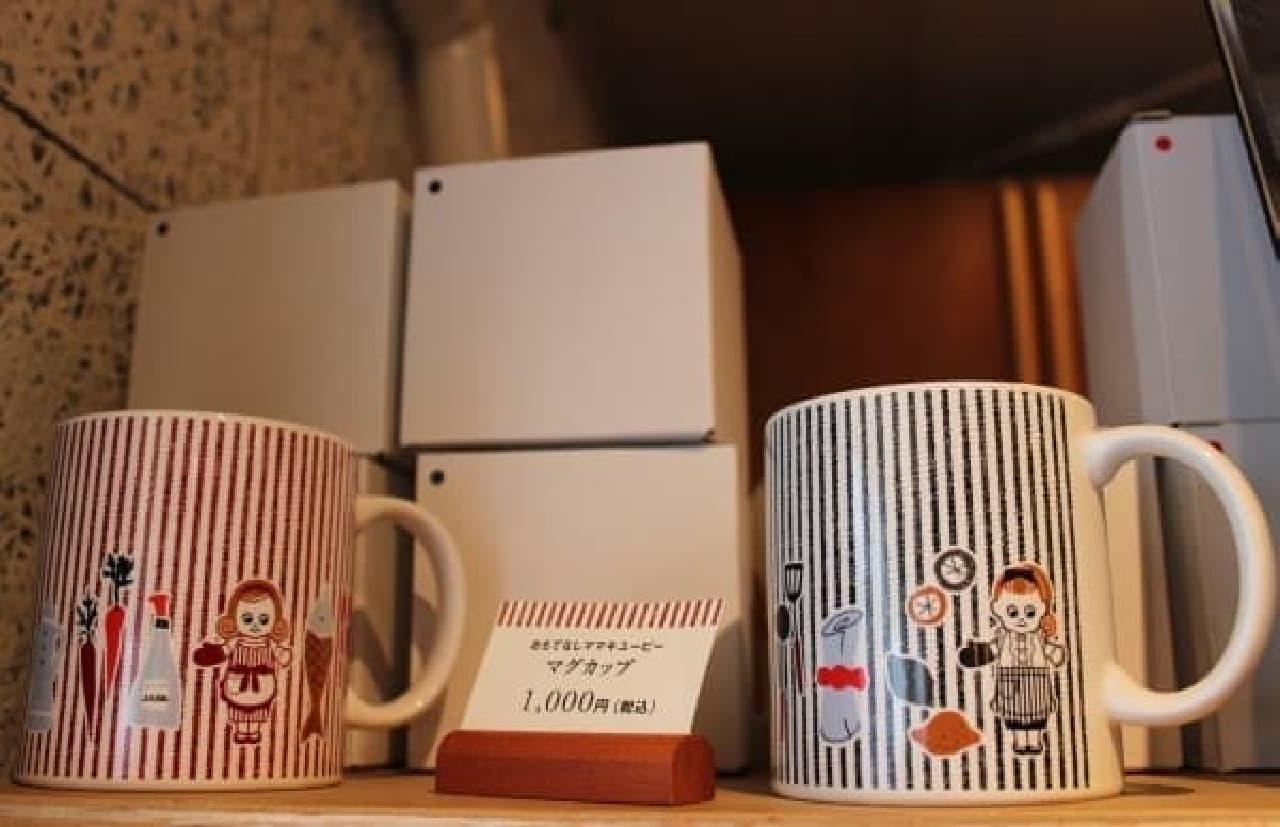 赤色と黒色の2種類から選べるオリジナルマグカップ
