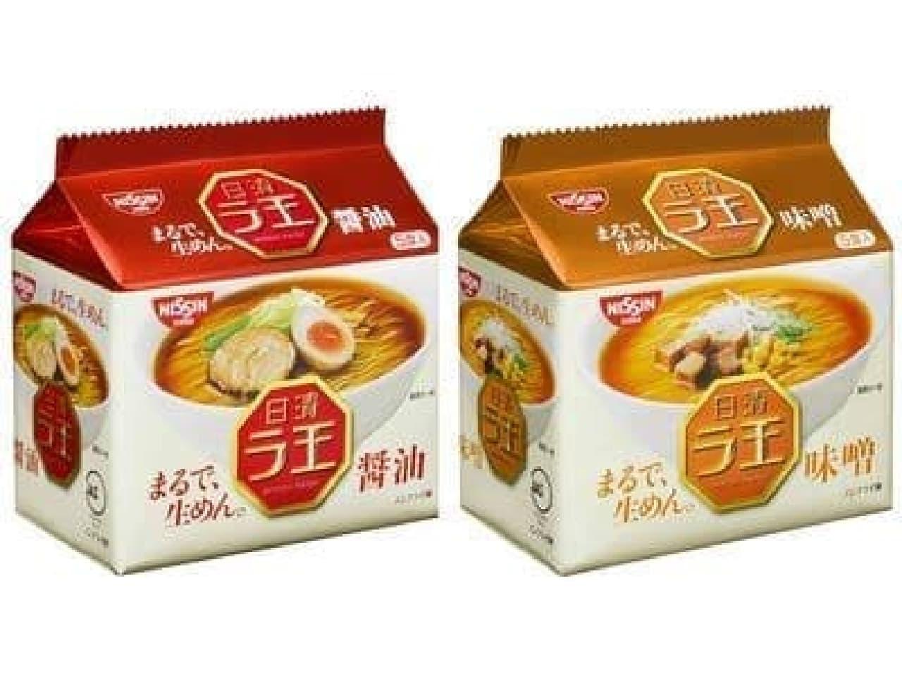 「日清ラ王」に袋麺が登場、「生めん食感」を実現!?