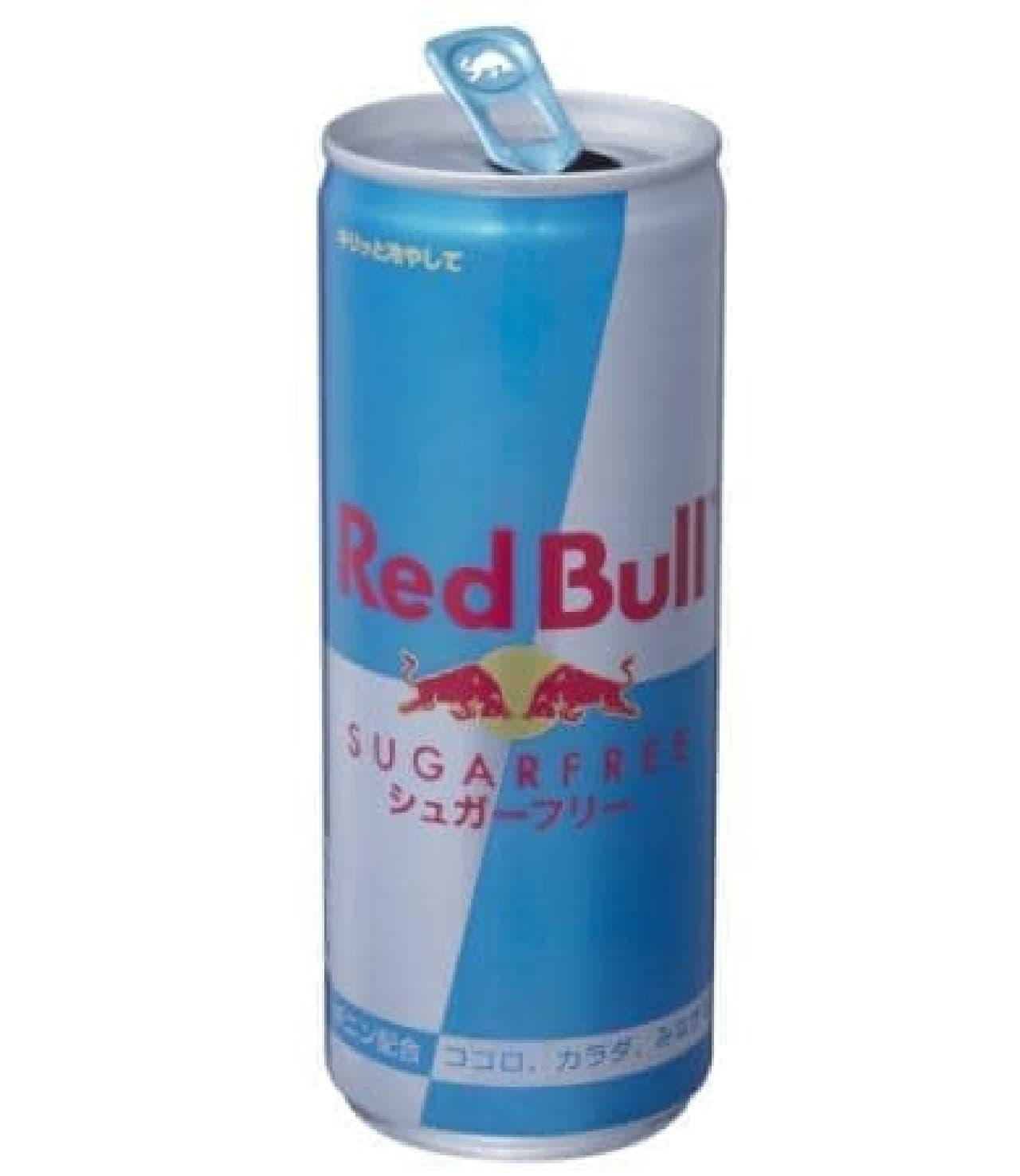 """""""発売可能""""と判断された、「Red Bull Sugarfree」"""