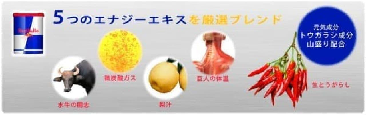 巨人の体温の効能は「歯が増える」