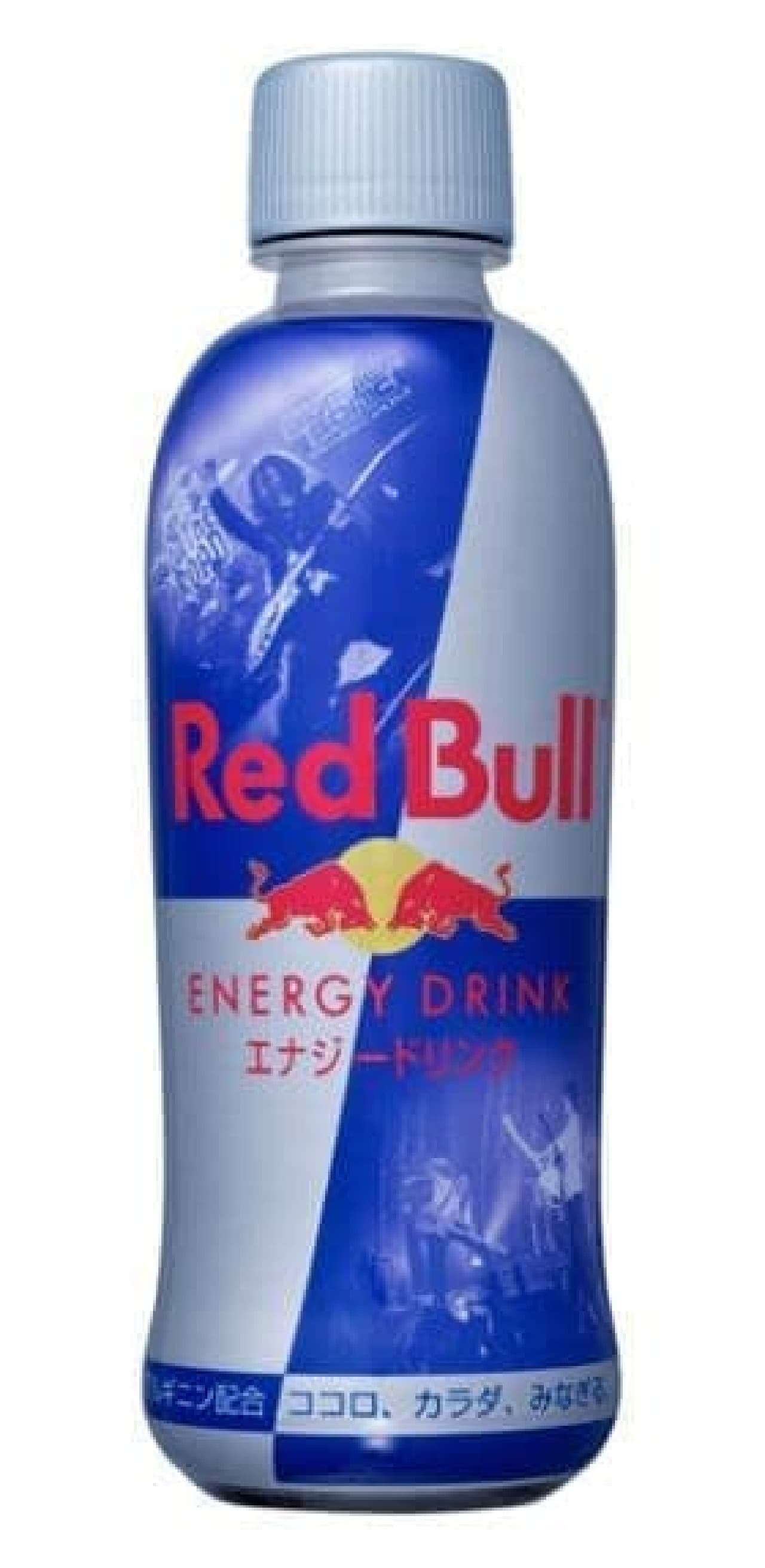 「Red Bull ENERGY DRINK 330ml PET」