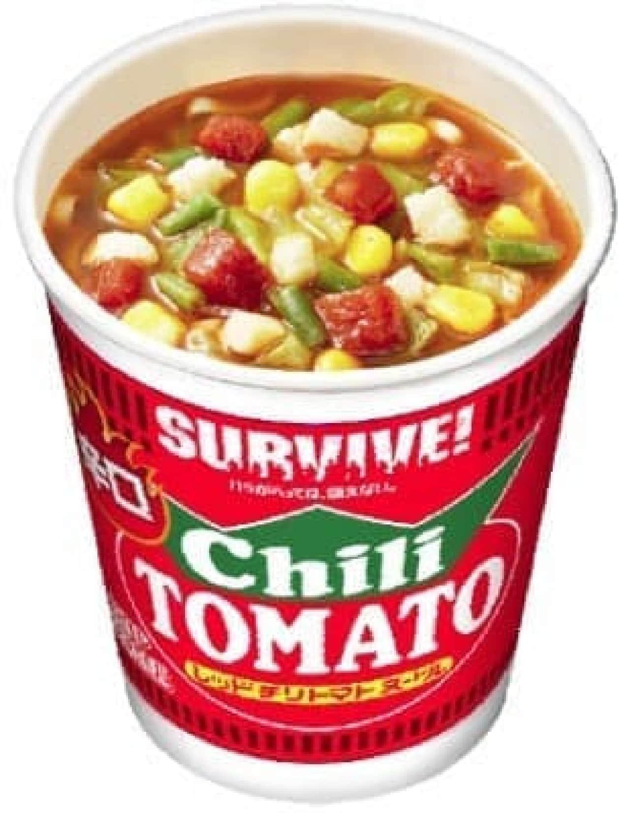 辛さ&赤色増量!5倍辛い「チリトマトヌードル」