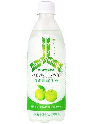 青森県産『王林』の果汁入り!
