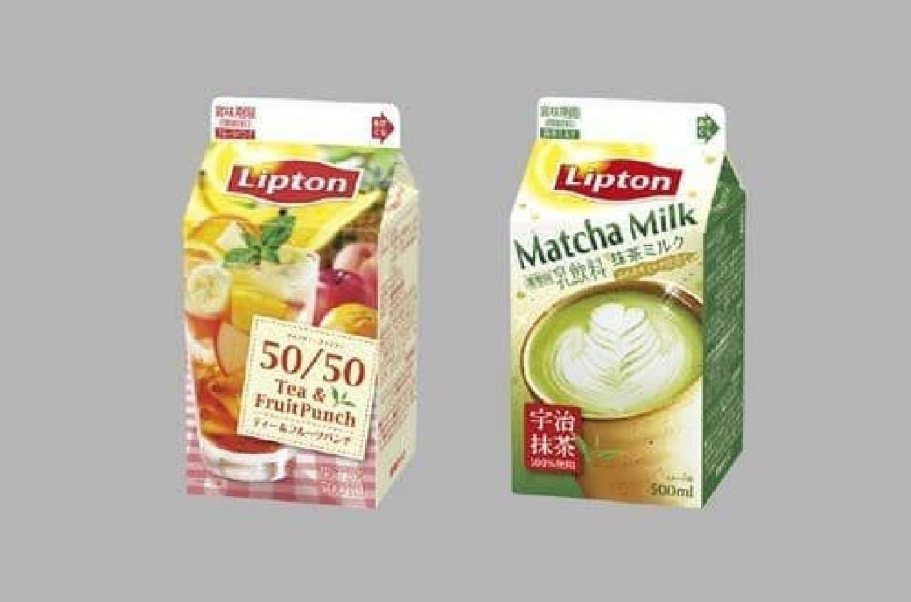 10月発売の「ティー&フルーツパンチ」と「抹茶ミルク」