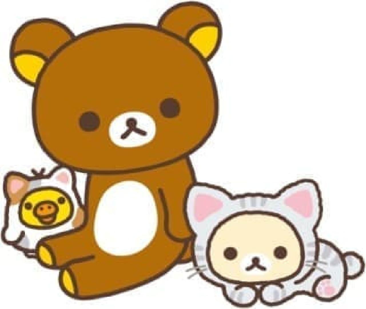 かわいい!「のんびりネコ」がテーマ  (c)2014San-X Co.,Ltd.All Rights Reserved.