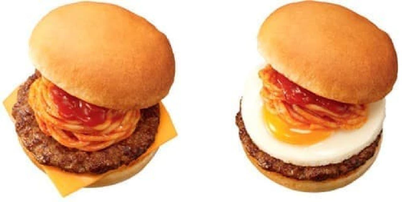 「ナポリぱんだバーガー」チーズ(左)、エッグ(右)