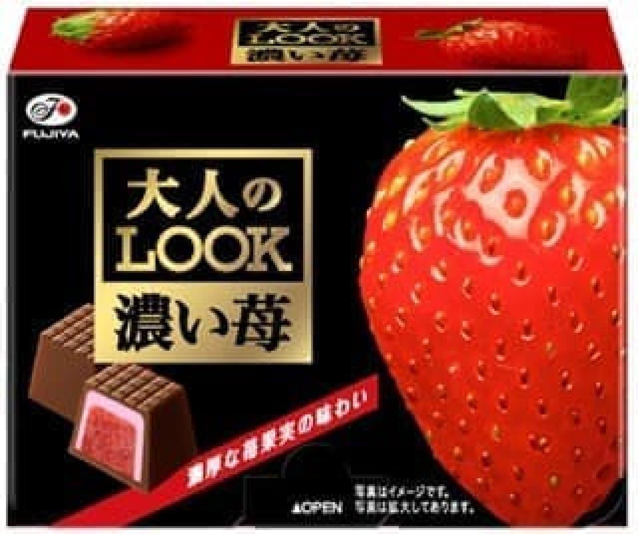 苺のフリーズドライ+苺のホイップクリーム!
