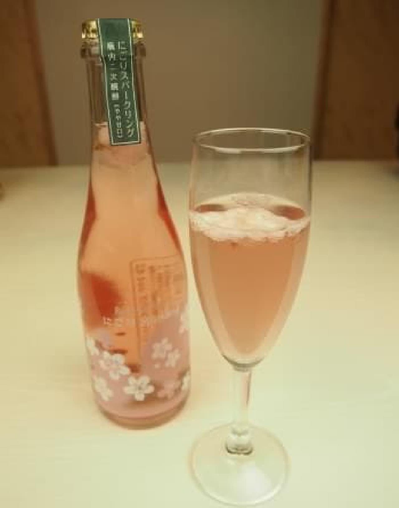 女性でも飲みやすいという桜のロゼ