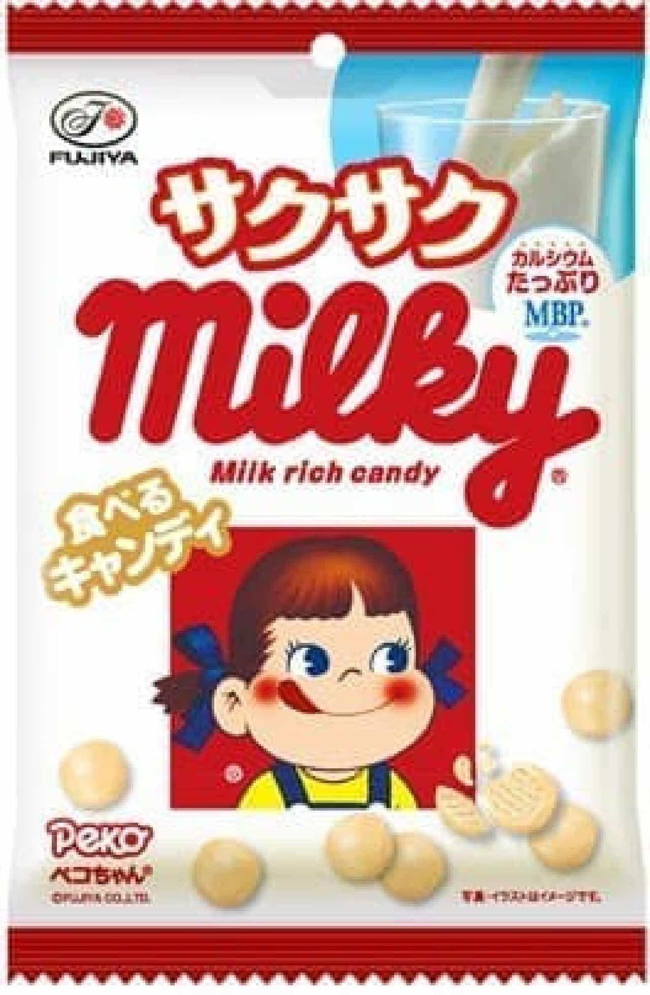 """""""サクサク食感""""のミルキー?"""