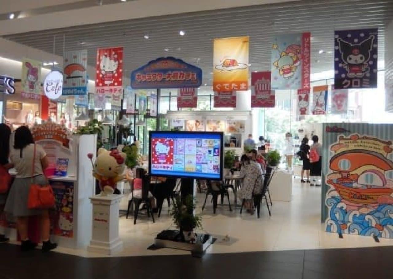 東急プラザの3階、キャラクター大賞カフェ