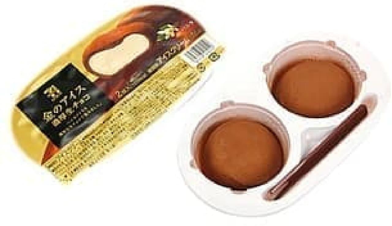 濃厚生チョコ×バニラアイス
