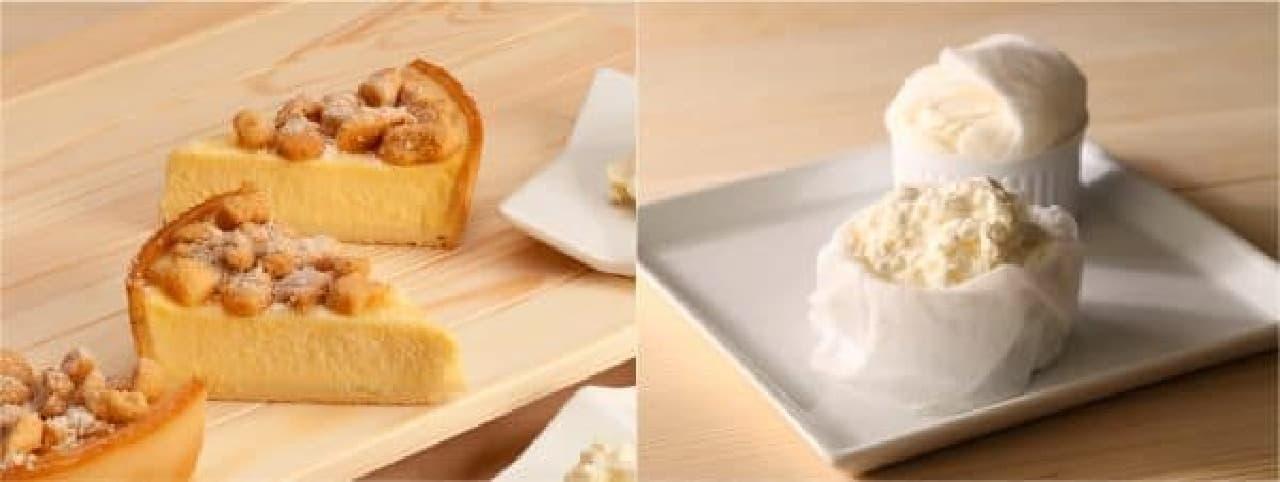 ベイクドチーズケーキ~クアトロフロマージュ~(左)、フレッシュチーズケーキ クレーム・ダンジュ(右)