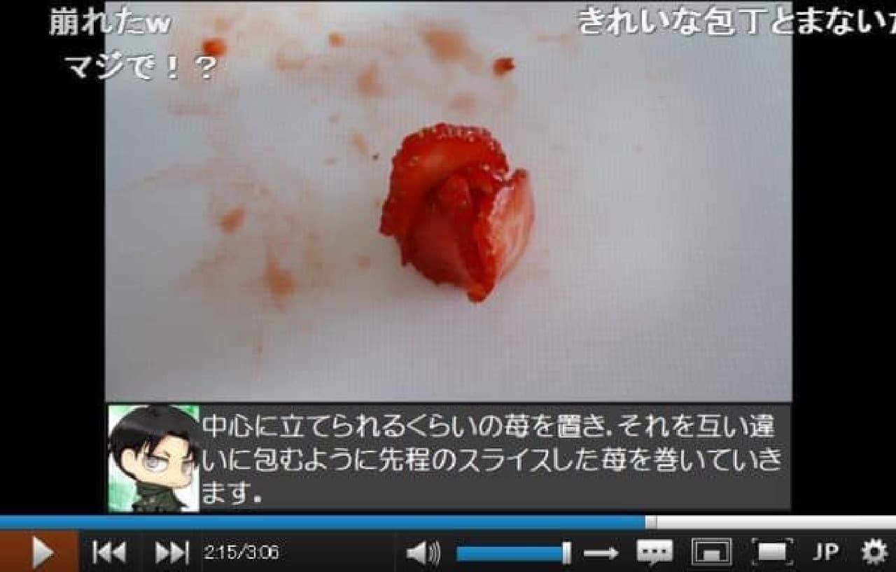 イチゴのバラが美しい…