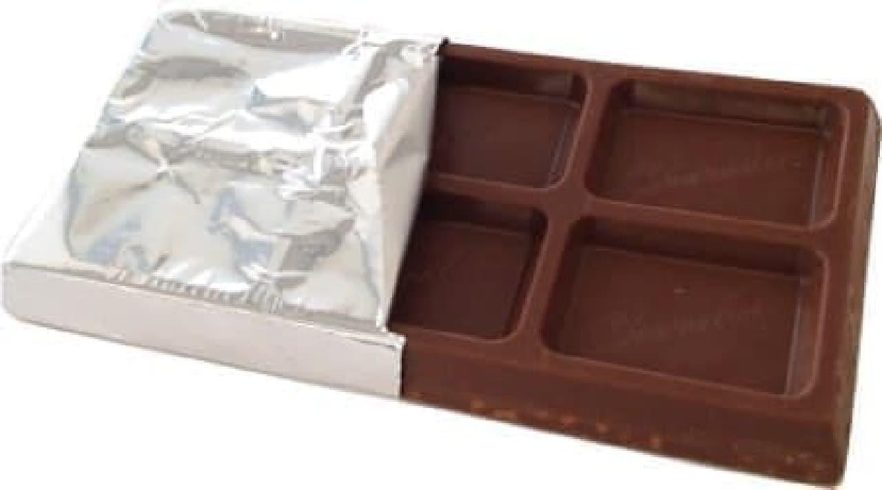 パフチョコレート(イメージ)