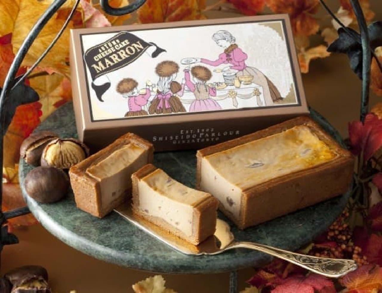 箱も可愛い!手土産によさそう  「秋の手焼きチーズケーキ(マロン)」