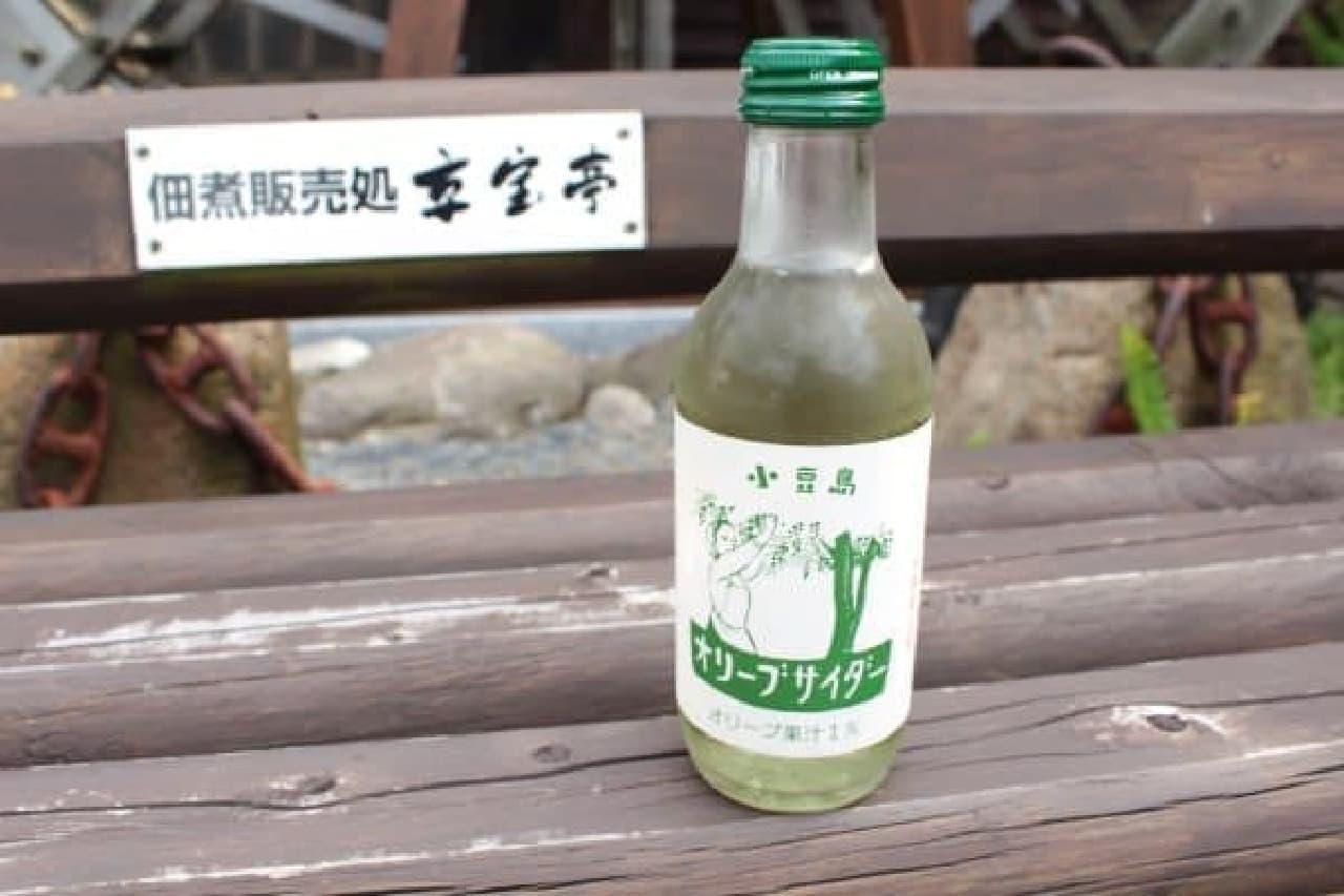 シュールな瓶が可愛い!オリーブサイダー