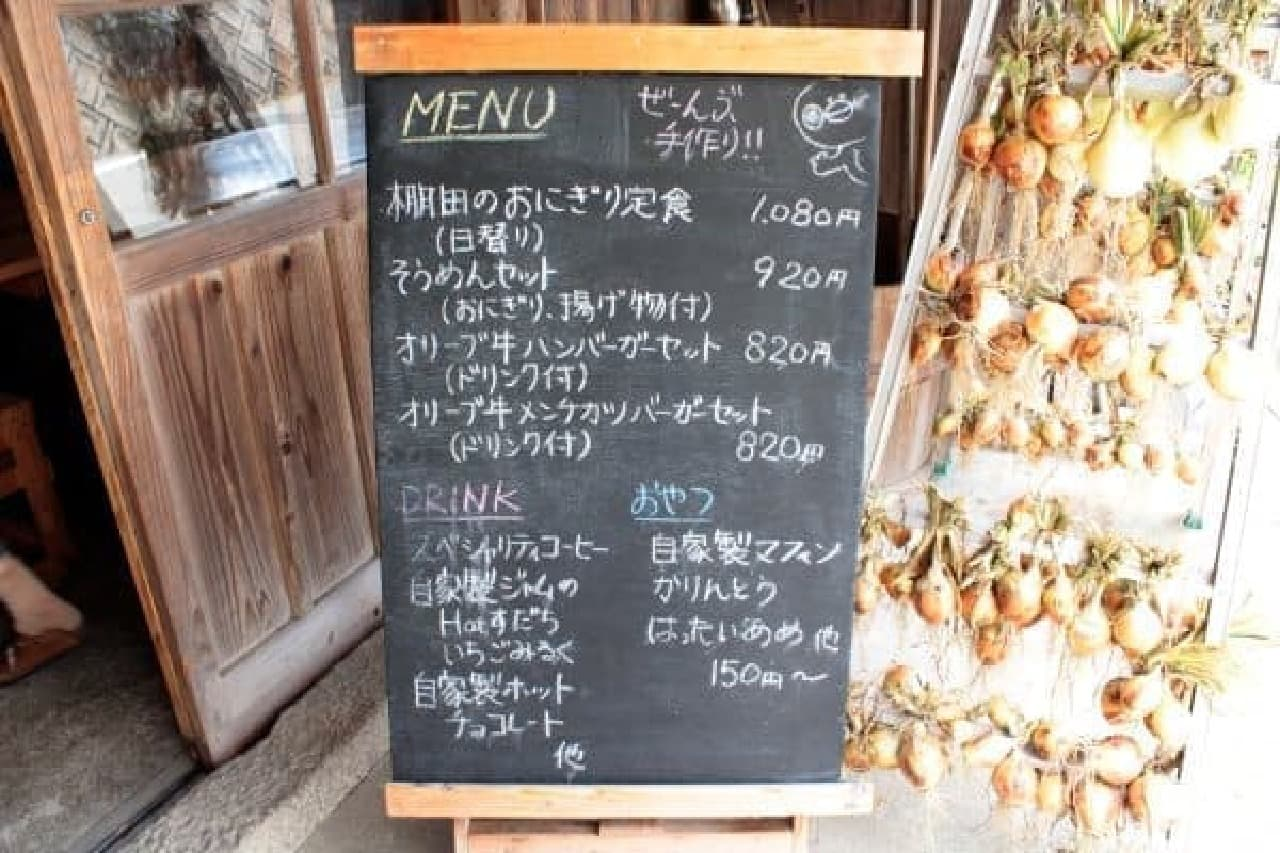 ぜーんぶ手作り!小豆島産の食材を使ったメニューたち