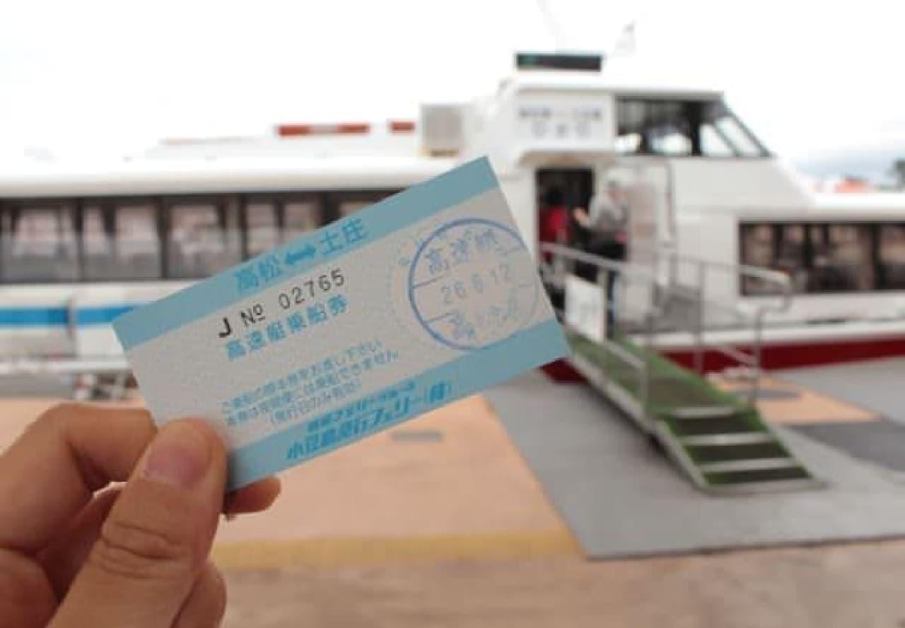 高松港からフェリーで小豆島へ!