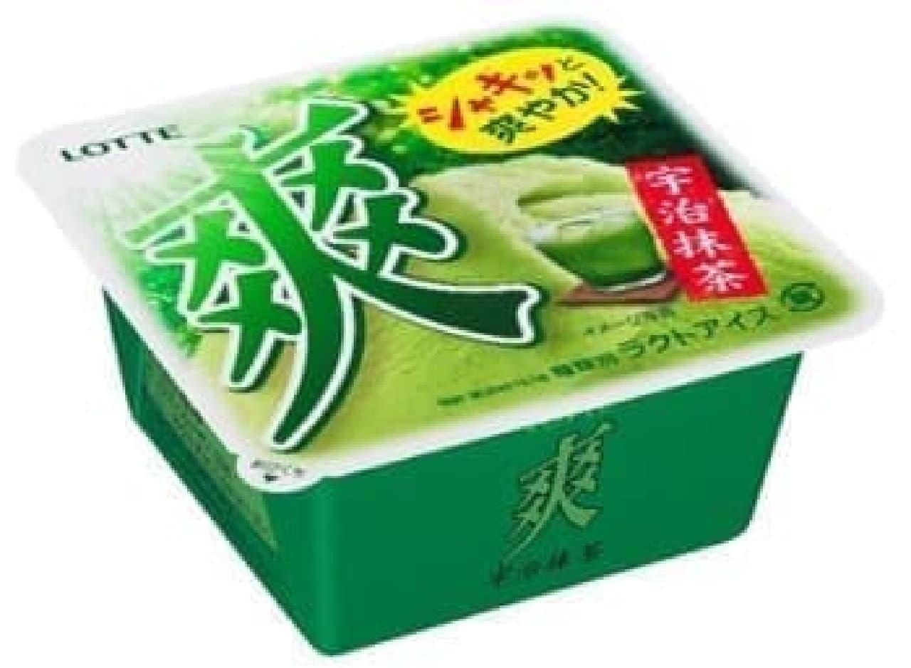 香り高い「宇治抹茶」を使った新フレーバー!