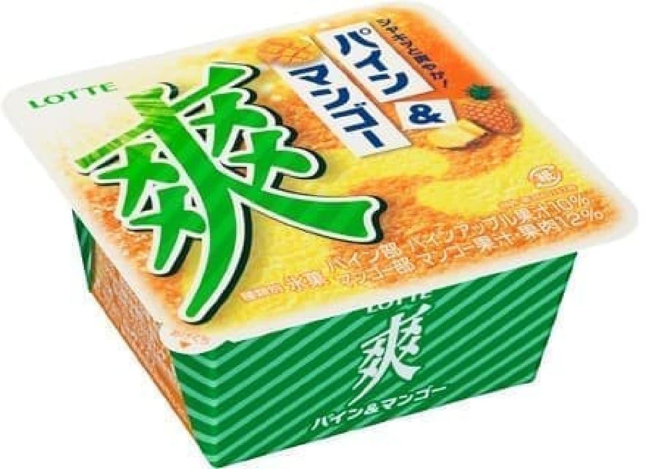 初夏にぴったりの爽やかな味!