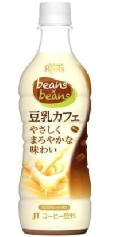 JT 初の豆乳使用!  「ビーンズ×ビーンズ 豆乳カフェ」