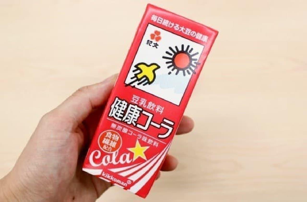 コーラ味の豆乳...?ざわ...ざわ...