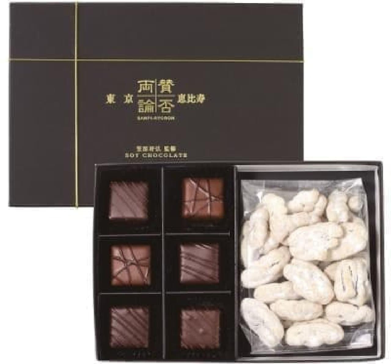 賛否両論チョコレート、ぜひ試してみては?