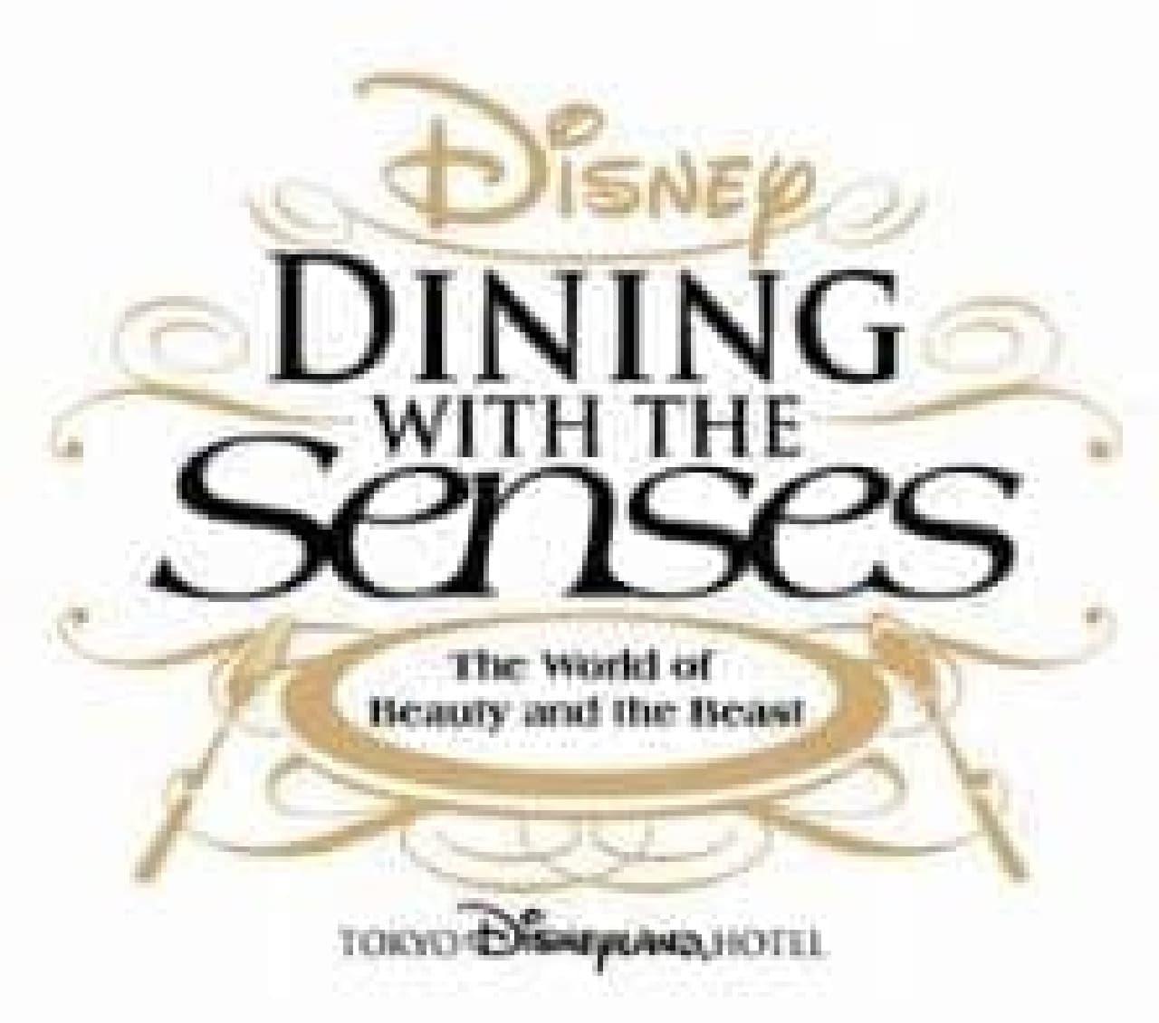 「ディズニー・ダイニング・ウィズ・ザ・センス」ロゴ (C)Disney