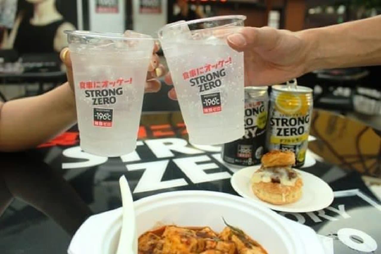甘くないので食事にも合うチューハイ「ストロング ゼロ<ドライ>」