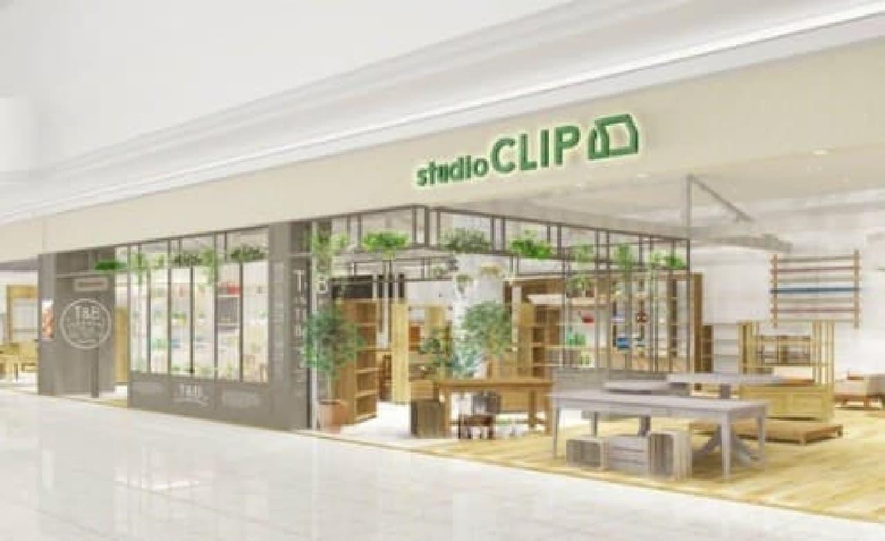 studio CLIP 初のカフェ併設店!  (店舗イメージ)