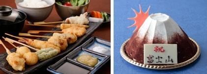 なにわ橘の「串揚げランチ」(左)、「ミニ富士 ご来光ケーキ」(右)