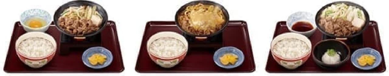 左から「牛すき鍋定食」、「とろ~りチーズカレー鍋定食」、  「野菜たっぷり牛ちり鍋定食」