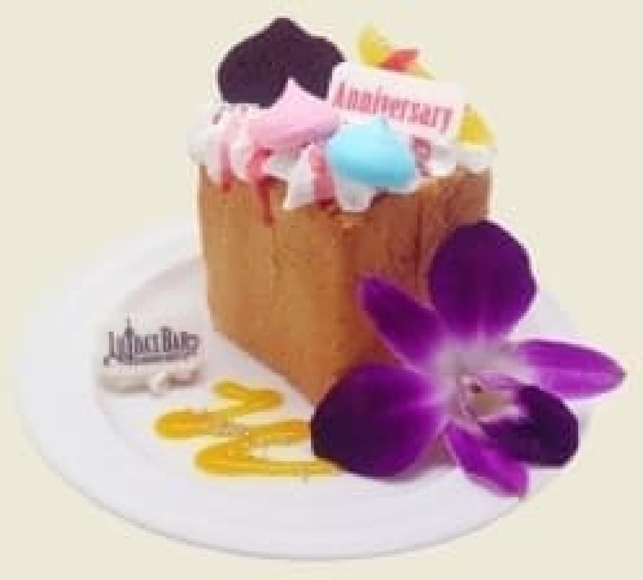 4周年記念限定「ハニトー」がタダで!?  (出典:LUIDA'S BAR 公式ブログ)  (c)SQUARE ENIX CO.,LTD./(c)Pasela Resorts.