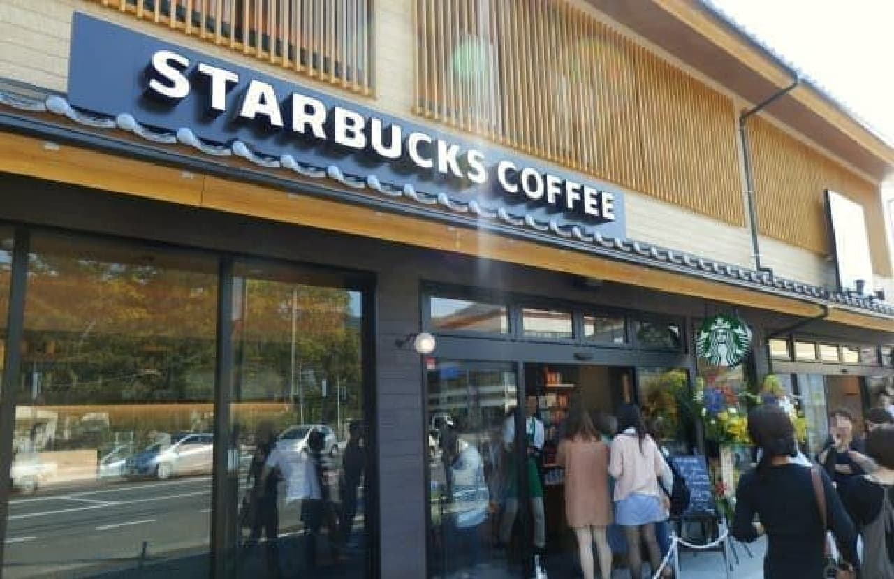 島根には2店舗目のスタバが登場していた