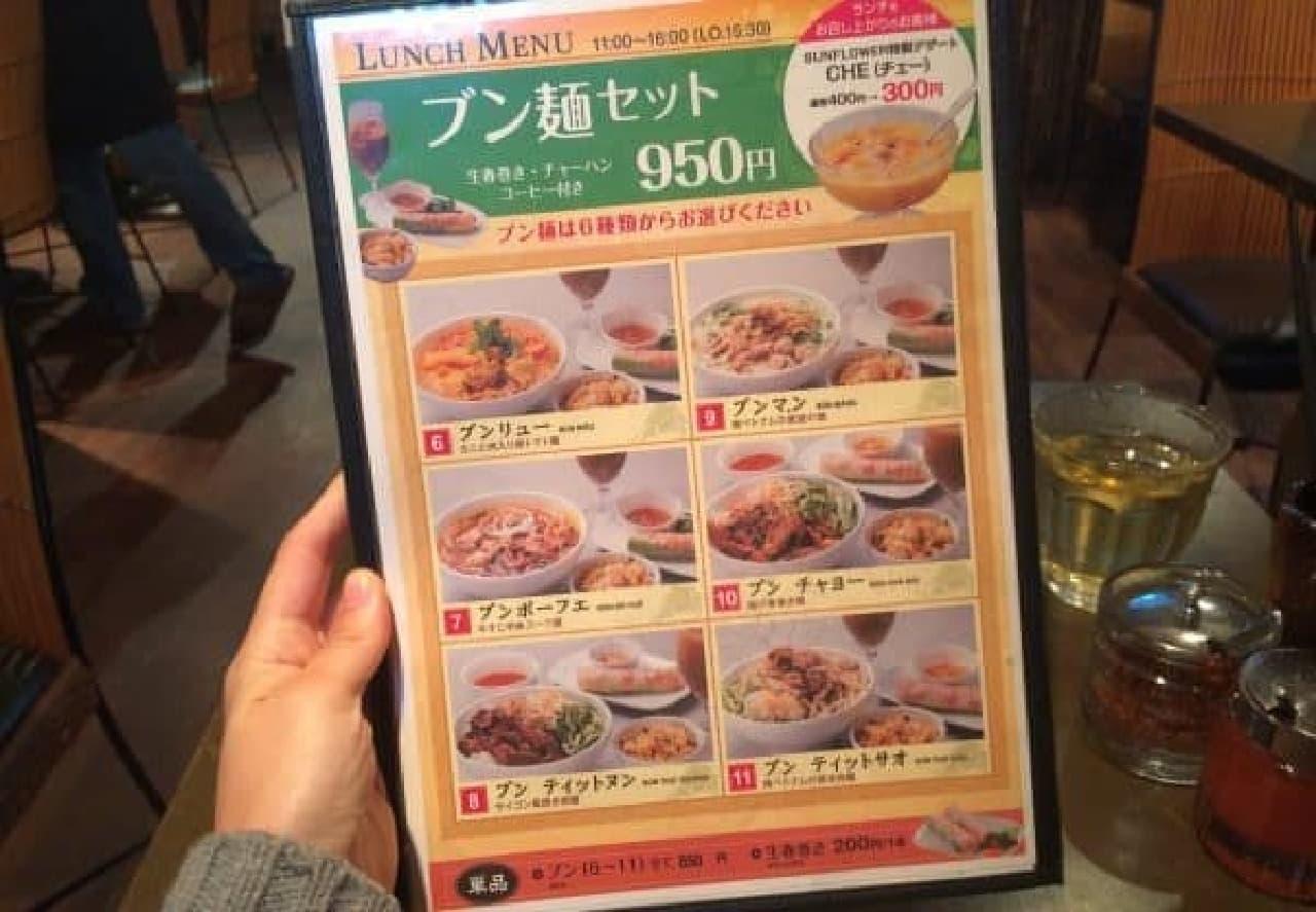 ブン麺だけで6種類もあるなんて!